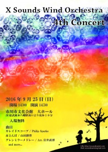 4th_concert_5